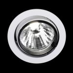 MIDI Gimbal Downlight